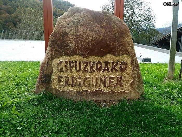 Erdigunea, Beizamara